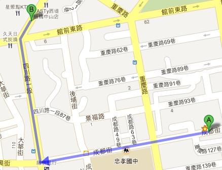 板橋星聚點KTV變裝生日趴服裝租借取衣路線圖(A→B)