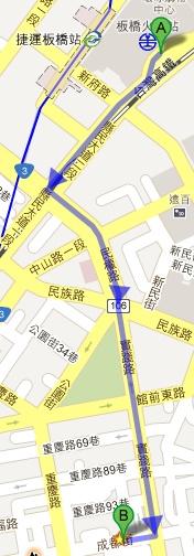 板橋火車站到薪傳服裝路線圖(A→B)